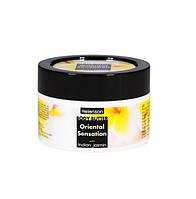 Крем масло для тела Индийский Жасмин HELENSON Body Butter with Indian Jasmin 250 ml
