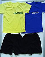 Спортивный детский комплект футболка и шорты