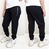 Спортивные штаны на подростков