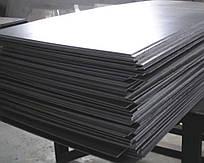 Лист стальной 10x1000x2000мм ст.45