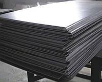 Лист стальной 1x1500x3000мм ст.45
