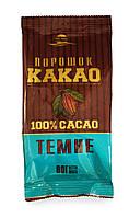 Какао Домашні продукти 80г порошок темний