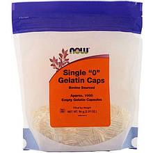 "Пустые желатиновые капсулы NOW Foods ""Single ""0"" Gelatin Caps"" (1000 пустых капсул)"