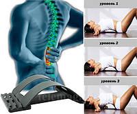 Массажер Мостик для спины, массажер для поясницы Back Magic Support, помогает при болях в пояснице, фото 1