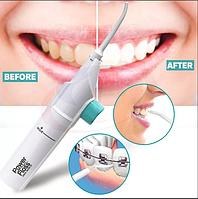 Апарат для чищення зубів Іригатор Power Floss, Портативний іригатор для додаткового очищення зубів, Іригатор/