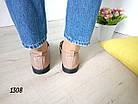 Женские туфли (лоферы), в бежевом цвете с декором из камней, фото 5
