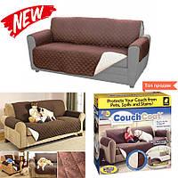 Покрывало на диван двустороннее Couch Coat   водонепроницаемая защитная накидка  (V-S)