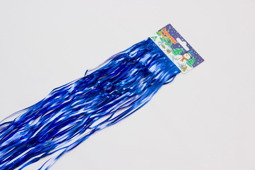Новогоднее украшение - дождик волнистый, 150*24 см, ПВХ, синий (ГДВ-240/1,5-4)
