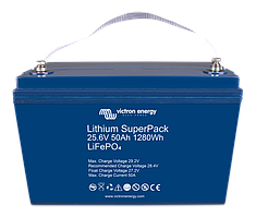 Аккумулятор Lithium SuperPack 25,6V/50Ah (M8)