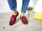 Женские туфли (лоферы) цвета бордо с декором, из эко замши, фото 3