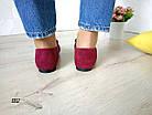 Женские туфли (лоферы) цвета бордо с декором, из эко замши, фото 4