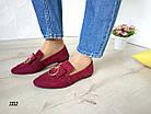 Женские туфли (лоферы) цвета бордо с декором, из эко замши, фото 2