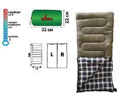 Спальный мешок Ember Tramp. спальник одеяло. туристический спальник