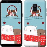 Чехол Endorphone на Samsung Galaxy A6 2018 Мишки и птички 3375c-1480-18675 (3375-1480)