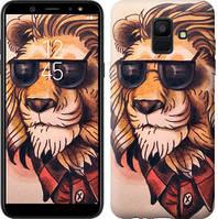 Чехол Endorphone на Samsung Galaxy A6 2018 Lion 2 3481c-1480-18675 (3481-1480)