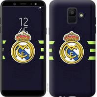Чехол Endorphone на Samsung Galaxy A6 2018 Реал Мадрид 2302c-1480-18675 (2302-1480)