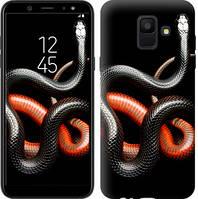 Чехол Endorphone на Samsung Galaxy A6 2018 Красно-черная змея на черном фоне 4063c-1480-18675 (4063-1480)