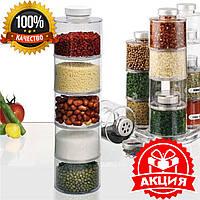 Набор баночек для специй spice tower carouse из 6 сосудов, спецовник 6 шт, емкости для специй