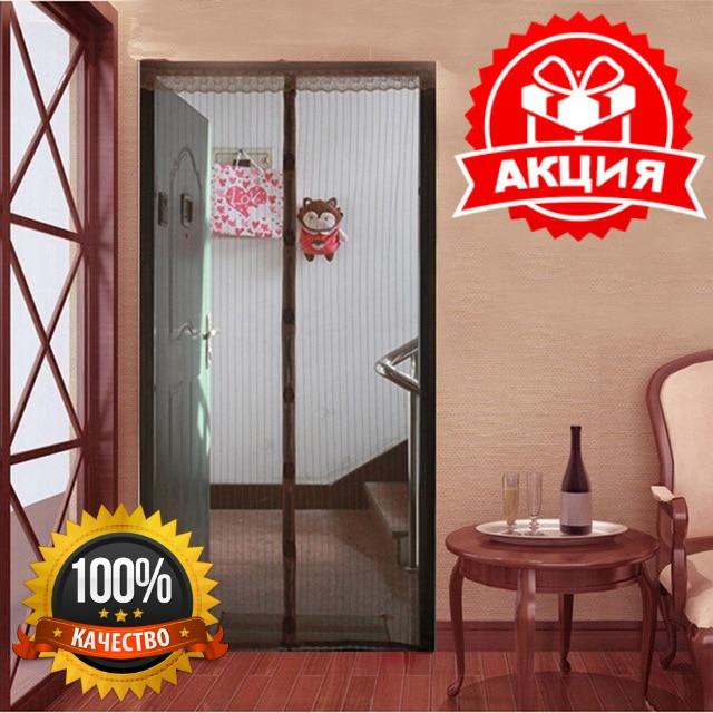 Москитная сетка на двери на магнитах от насекомых Magic Mesh 210*100, москітна сітка, сетка от мух