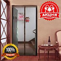 Москитная сетка на двери на магнитах от насекомых Magic Mesh 210*100, москітна сітка, сетка от мух, фото 1