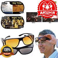 Антибликовые очки для водителей HD Vision Wrap Arounds, 2 шт. (для дня и ночи), Очки антифары, Водительские очки, Очки от солнца, фото 1