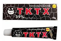Крем анестетик для кожи TKTX Bkack 39% 10гр. Лидокаин 5%, Прилокаин 5%, Эпинефрин 1%