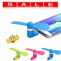 Мини вентилятор для телефона ручной вентилятор Micro USB (для Android)