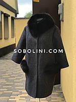 Пальто з хутром песця, розміри в наявності