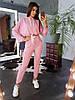 Женский спортивный костюм Карго весна-осень (S/M, M/L) (цвет розовый) СП