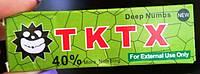 Крем анестетик для кожи TKTX Green 40% 10гр. Лидокаин 5%, Прилокаин 5%, Эпинефрин 1%