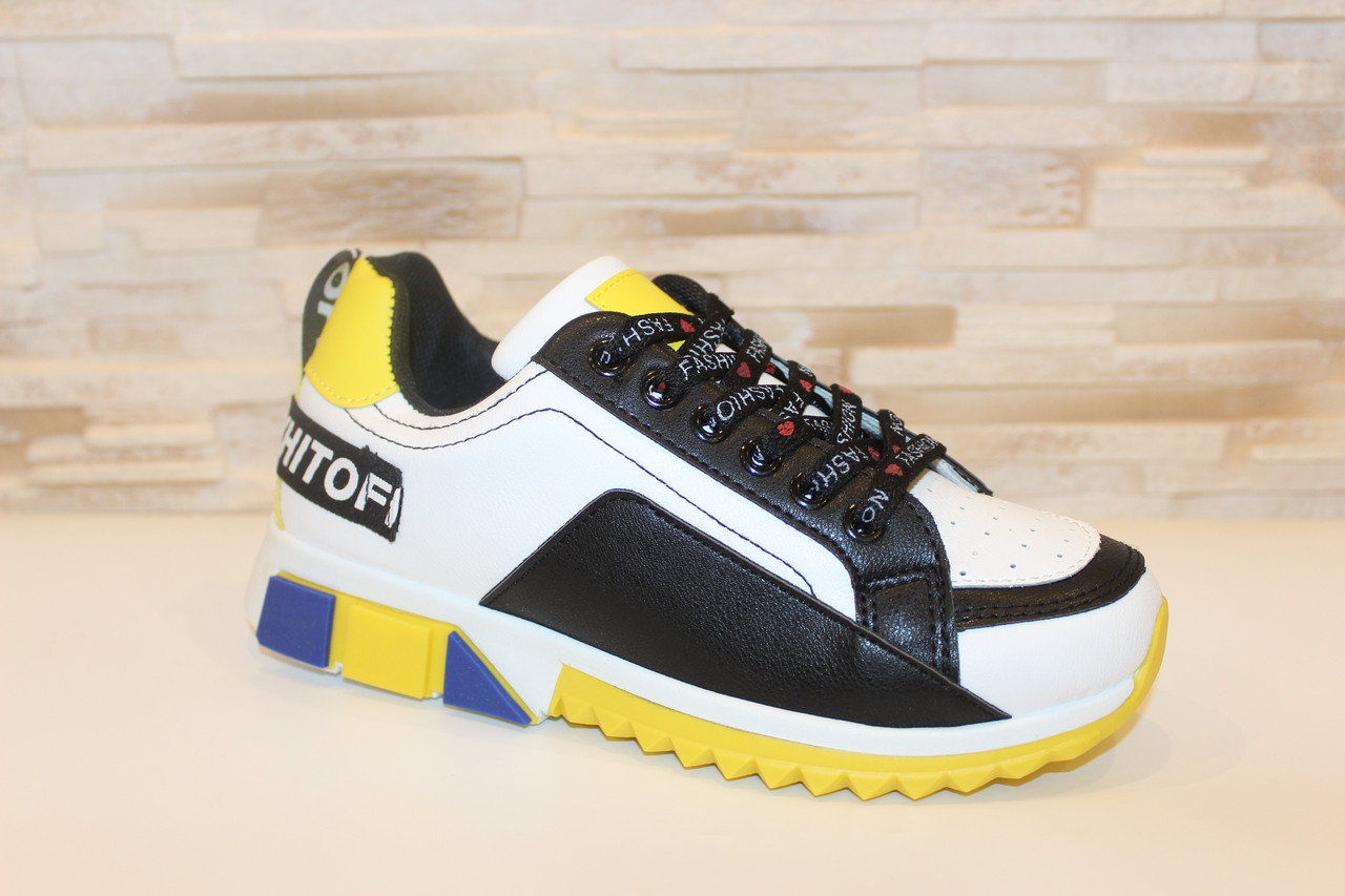 Кроссовки черные с желтыми вставками Т335