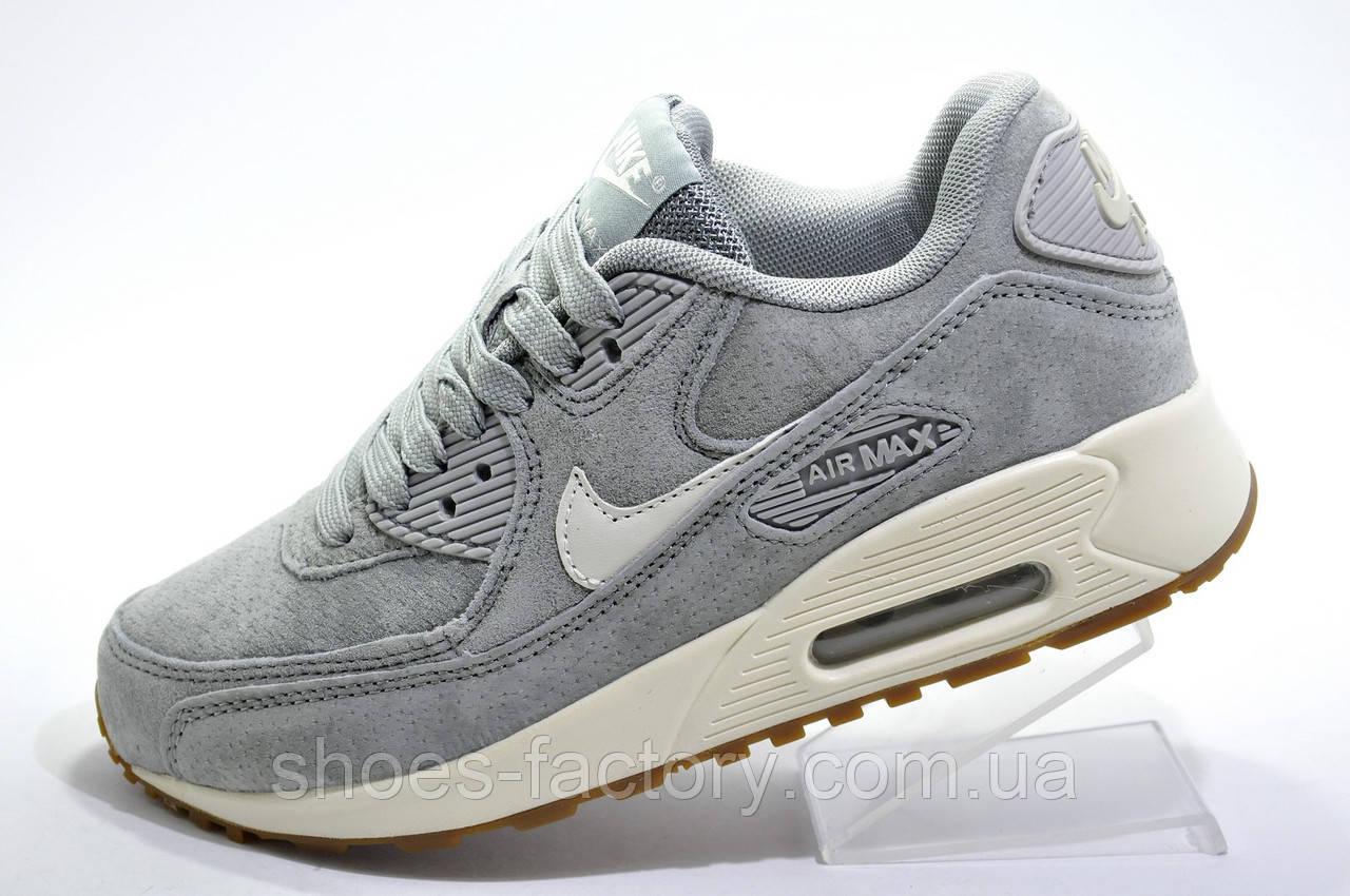 Кроссовки женские в стиле Nike Air Max 90, Gray\White