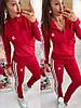 Женский спортивный костюм дайвинг Adidas весна-осень (S/M, M/L) (цвет красный) СП