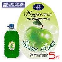 Жидкое мыло с глицерином SMZ «Зелёное яблоко»