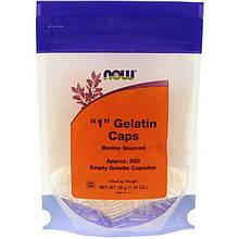 "Пустые желатиновые капсулы NOW Foods ""1 Gelatin Caps"" (500 пустых капсул)"