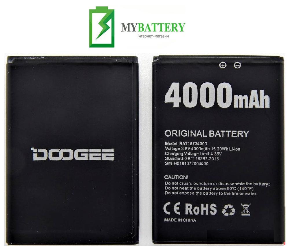 АКБ оригинал Doogee X70 4000mAh 3.8V