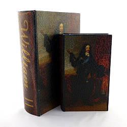 Шкатулка книга набор из 2 шт  Кардинал 27 см