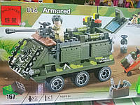 """Конструктор для мальчиков """"Armored"""" (167 детали)"""