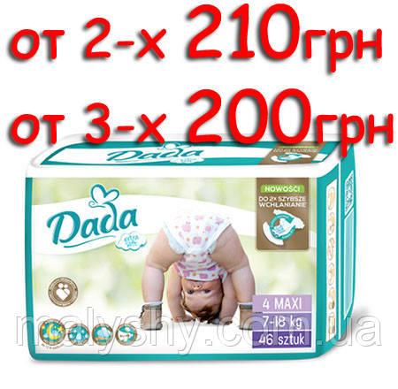 Подгузники детксие Dada  4 (7-18 кг) 46 шт. extra soft / памперсы підгузники підгузки памперси