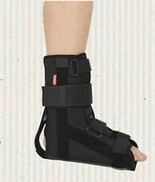 Ортез голеностопного сустава жесткий S (размер ноги 36-39)    065С