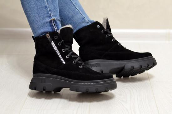 Ботинки замшевые зимние на утолщенной подошве
