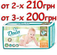 Подгузники Dada  3 (4-9 кг) 54 шт. extra soft / памперсы підгузники підгузки памперси