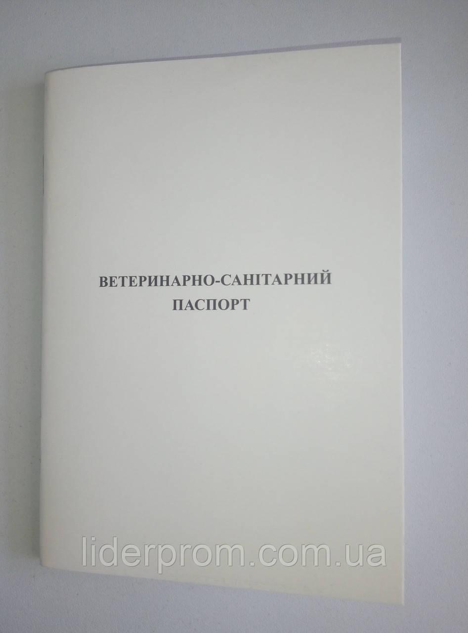 Паспорт пасіки