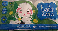 """Детское мыло """"Baby zaya 0+"""" череда 5 шт. по 70 г"""