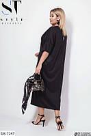 Платье BK-7147