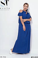 Платье BK-7212
