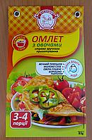 Омлет с овощами 83г, фото 1