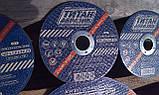 Круг зачистной по металлу Титан Абразив 150х6,0х22, фото 6