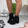 Ботильоны женские демисезонные черные эко замша #В НАЛИЧИИ ТОЛЬКО 39 40р, фото 3