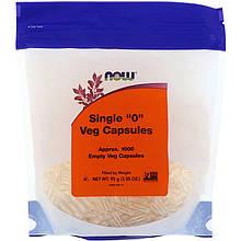 "Пустые растительные капсулы NOW Foods ""Single ""0"" Veg Capsules"" (1000 пустых капсул)"